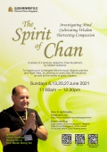 The Spirit of Chan